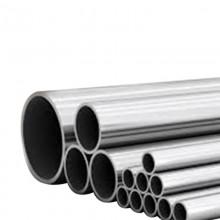 Industrial Strength Needle Blanks (25 pcs)