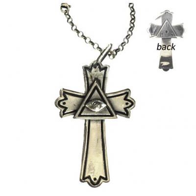 El Rana Silver Big Cross With Masonic Symbol