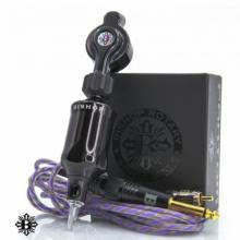 Bishop Fantom Rotary Machine